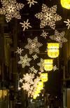 Alumbrado navideño de Granada